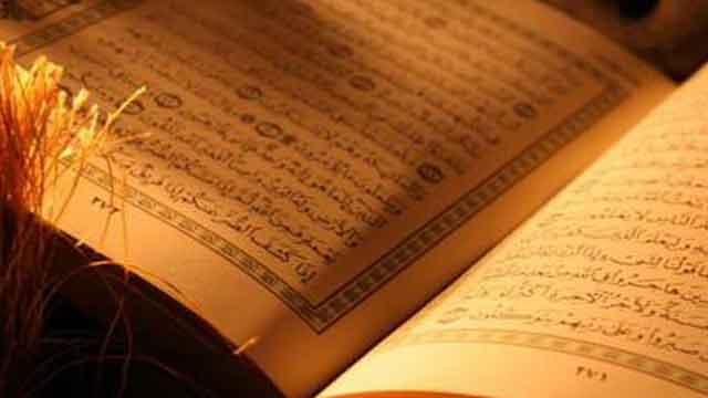 3-bekal-bagi-para-penghafal-al-quran