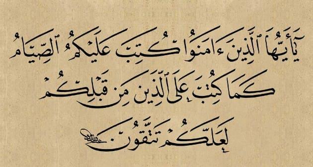 Memahami Inti Ajaran Al-Baqoroh 183